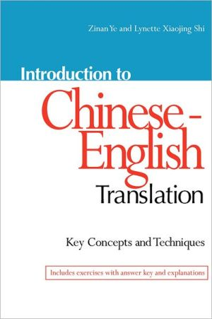 Book cover of *CHINESE/ENG TRANSLATION,INTRO TO
