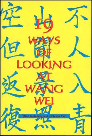 Book cover of 19 Ways of Looking at Wang Wei: How a Chinese Poem Is Translated